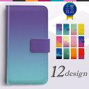 スマホケース 手帳型 全機種対応 iPhone XS iPh