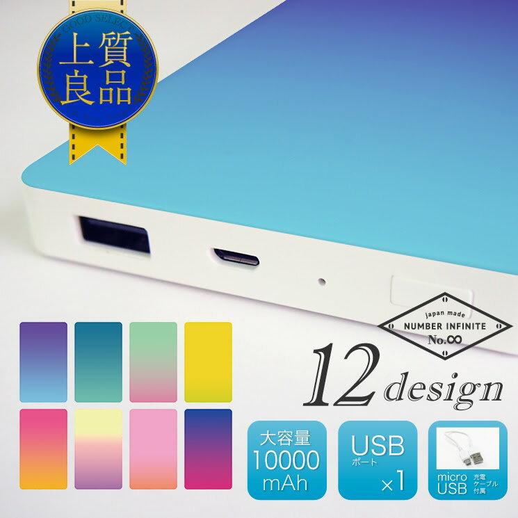 スマートフォン・携帯電話アクセサリー, ケース・カバー iPhone8 PSE 10000mAh Mobile Battery iQOS iPhone GALAXY XPERIA AQUOS iPad 3DS PSP