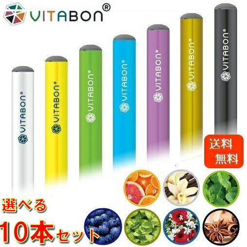 電子タバコ・ベイプ, 電子タバコ 10VITABON 7 DM