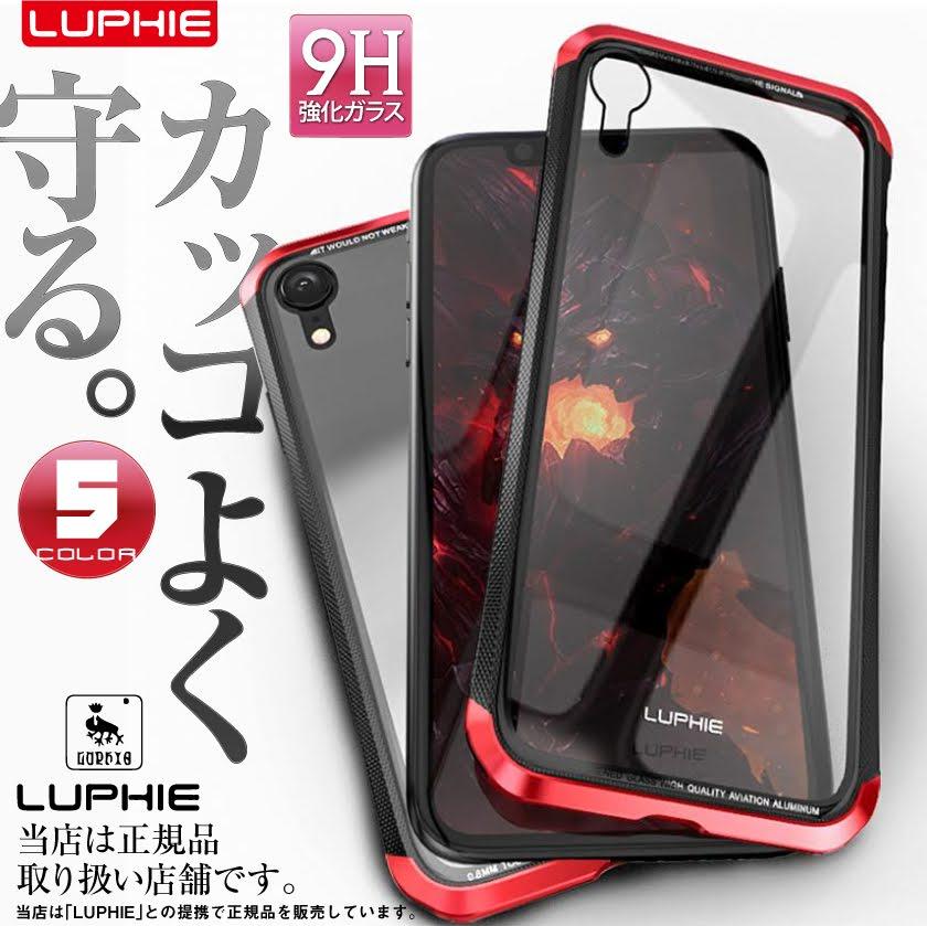 スマートフォン・携帯電話アクセサリー, ケース・カバー iphone xr iphone xs iphone x iphone8 New LUPHIE 9H Qi Plus