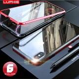iPhone11 Pro ProMax iphone xr ケース iphone xs ケース iphone x ケース iphone8 ケース 強化ガラス フルカバー 両面ガラスケース 2019年最新デザイン バンパーケース スマホケース アルミバンパー マグネット LUPHIE ルフィ 正規品 9H Qi対応