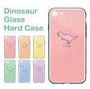 iPhone12 pro iPhone12 ケース iphone11 ケース iphone se2 ケース iPhone 恐竜 スマホケース ……