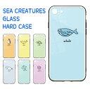 iPhone12 ガラス ケース iPhone12pro ケース ガラスケース iphone11 ケース iphone xr ケース ……