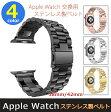 Apple Watch バンド ベルト 42mm ステンレス 38mm アップルウォッチ applewatch ローズゴールド ブラック シルバー ゴールド Apple Watch Series 2 バンド メール便送料無料 iwatch アイウォッチ