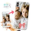 iPhone12pro スマホケース iPhone12 ケース iphone11 ケース Galaxy A21 iphone SE ケース iph……