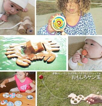 こま木のおもちゃ出産祝い名入れギフト日本製おしゃぶり銀河工房