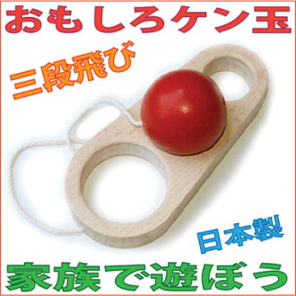 Hop Step Jump Kendama Wooden Toys (Ginga Kobo Toys) Japan