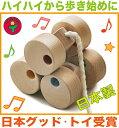 【名入れ可】■六輪車(ミニ)日本製 プルトイ 引き車 木のおもちゃ 車 6ヶ月 7ヶ月 8ヶ月 9ヶ月 11ヶ月 1歳 2歳 3歳 誕生日ギフト 誕生祝い 出産祝い 型はめ 赤ちゃん おもちゃ 男の子 女の子 カタカタ オーガニック 木育