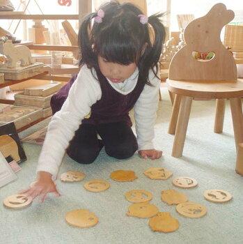 【名入れ可】■象遊び心いっぱいの木のコースター日本製木のおもちゃ積み木ブロック型はめ実用的おもしろ1歳2歳3歳4歳5歳誕生日ギフト〜出産祝い男の子女の子赤ちゃんおもちゃ国産バリアフリー木工職人手作り誕生祝いお使いもの■COASTER