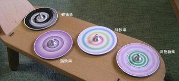 虹独楽木のおもちゃ知育玩具銀河工房おしゃぶりガラガラ赤ちゃんベビー積木