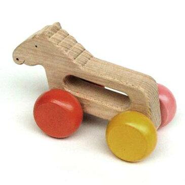 【名入れ可】がらがら馬(押しぐるま 愉快で楽しい 木のおもちゃ 日本製 )車 押し車 カタカタ 知育玩具 誕生祝い 赤ちゃん おもちゃ おしぐるま 6ヶ月 1歳 2歳 3歳 誕生日ギフト 出産祝いにお薦め♪ 男の子 女の子 木工職人手作り 親子 木育 家族 背中マッサージ