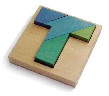 T字パズル木のおもちゃ知育玩具銀河工房子供家具赤ちゃんベビー積木ブロックこどもつみきバリアフリーリハビリ