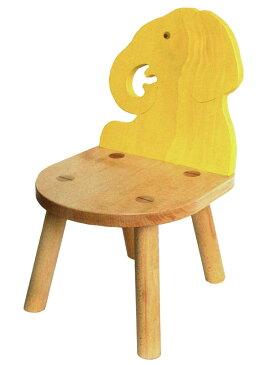 【送料無料】●ゾウ椅子(A) (子供家具・木のおもちゃ 日本製 ) 1歳 2歳 3歳 4歳 5歳 誕生日ギフト〜出産祝い 男の子 女の子 赤ちゃん♪ 注文製作の木の椅子 子供施設 キッズルームに最適です! 記念日 木工職人手作り いす イス 木育 ★ Ginga Kobo Toys
