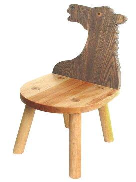【送料無料】●馬椅子 (子供家具・木のおもちゃ 日本製 ) 1歳 2歳 3歳 4歳 5歳 誕生日ギフト〜出産祝い 男の子 女の子 赤ちゃん♪ 注文製作の木の椅子 子供施設 キッズルームに最適です! 記念日 木工職人手作り いす イス 木育 ★ Ginga Kobo Toys