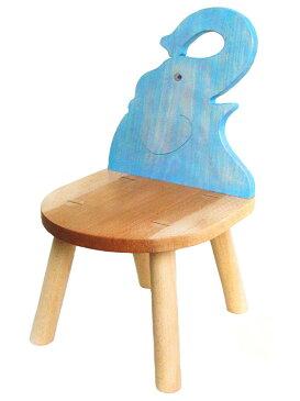 【送料無料】●ゾウ椅子(B) (子供家具・木のおもちゃ 日本製 ) 1歳 2歳 3歳 4歳 5歳 誕生日ギフト〜出産祝い 男の子 女の子 赤ちゃん♪ 注文製作の木の椅子 子供施設 キッズルームに最適です! 記念日 木工職人手作り いす イス 木育 ★ Ginga Kobo Toys