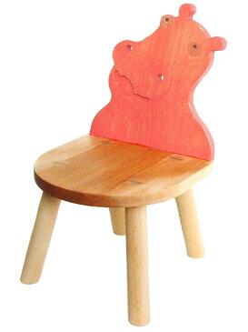 【送料無料】●河馬椅子 (子供家具・木のおもちゃ 日本製 ) 1歳 2歳 3歳 4歳 5歳 誕生日ギフト〜出産祝い 男の子 女の子 赤ちゃん♪ 注文製作の木の椅子 子供施設 キッズルームに最適です! 記念日 木工職人手作り いす イス 木育 ★ Ginga Kobo Toys