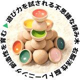 【送料無料】●遊び力を試される不思議な積み木 知育玩具 ブロック 型はめ 木のおもちゃ パズル 男の子 女の子 赤ちゃん おもちゃ 3歳 4歳 5歳 6歳 7歳 8歳 9歳 10歳 誕生日ギフト 誕生祝い 出産祝いに♪親子 木育 日本製