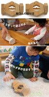 【名入れ可】●カメ虫(輪ゴムの力でカタカタ動く)知育玩具 ブロック 型はめ 木のおもちゃ パズル 男の子 女の子 赤ちゃん おもちゃ 3歳 4歳 5歳 6歳 7歳 8歳 9歳 10歳 誕生日ギフト 誕生祝い 出産祝いに♪親子 木育 家族 日本製 インテリア 車 1歳 プレゼント ランキング