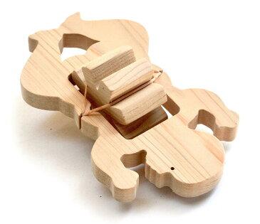 【名入れ可】●はいはいベイビー 水陸両用木のおもちゃ お風呂で遊ぼう!陸上は輪ゴムを2本使うのがおススメお風呂で遊ぶ時は輪ゴムを1本にしたほうがゆっくり進みます。赤ちゃん おもちゃ 男の子 女の子 水遊び 6ヶ月 9ヶ月 10ヶ月 1歳 2歳 3歳 誕生日ギフト〜出産祝い 木育