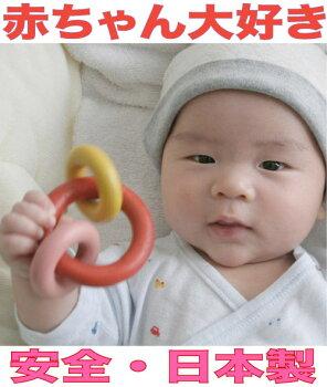スリーリング木のおもちゃ出産祝い名入れギフト日本製おしゃぶり赤ちゃんおもちゃ銀河工房人形