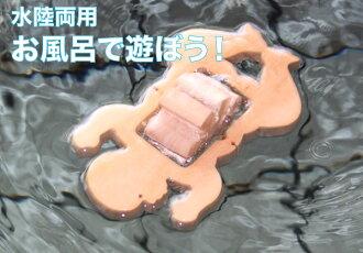 CRAWLING BABY Wooden Toys (Ginga Kobo Toys) Japan