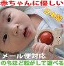 【名入れ可】●かみかみうさぎ 赤ちゃん おもちゃ はがため 歯がため 木のおもちゃ 日本製 出産祝いにお薦め がらがら カタカタ 男の子&女の子 3ヶ月 4ヶ月 5ヶ月 6ヶ月 7ヶ月 8ヶ月 9ヶ月 10ヶ月 1歳 誕生日 誕生祝い ベビー 木育