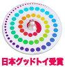 ■虹独楽 美しいCDコマ 日本グッド・トイ委員会選定おもちゃ 色彩の不思議 指先の訓練 リハビリ 赤ちゃん おもちゃ 日本製 6ヶ月 1歳 2歳 3歳 4歳 5歳 誕生日ギフト〜出産祝い 男の子 女の子 誕生祝い 教材 軸を外して紙にデザインすれば自分でも作れます。学校教材