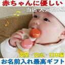 【名入れ可】●うさぎ車 (すべすべの赤ちゃんおもちゃ 押し車 木のおもちゃ) おしゃぶりや歯がためにもOK! とにかく安全です。 0歳 1歳 1才 2才 出産祝いギフト はがため がらがら ラトル 男の子 女の子 ■ Bunny Car Wooden Toys (Ginga Kobo Toys) Japan