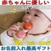 【名入れ可】●うさぎ車 赤ちゃん おもちゃ 木のおもちゃ 車 はがため 歯がため 知育玩具 出産祝い 日本製 カタカタ 男の子&女の子 3ヶ月 4ヶ月 5ヶ月 6ヶ月 7ヶ月 8ヶ月 9ヶ月 10ヶ月 0歳 1歳 2歳 歯固め くるま あかちゃん ベビー 木育
