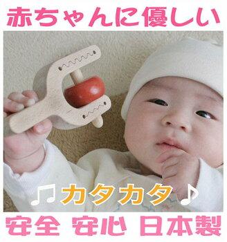 さぼてん木のおもちゃ出産祝い名入れギフト日本製おしゃぶり赤ちゃんおもちゃ銀河工房WoodenToysJapan(GingaKoboToys)