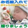 ●名入れ有料サービス 赤ちゃん おもちゃ 赤ちゃんに優しい木のおもちゃ 出産祝い 誕生日ギフトにお名前入れて贈りましょう。3ヶ月 4ヶ月 5ヶ月 6ヶ月 7ヶ月 8ヶ月 9ヶ月 1歳 2歳 3歳 4歳 5歳 6歳 積み木 おしゃぶり 木育 オーガニック 男の子 女の子