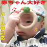 【名入れ可】●おひさまラトル 赤ちゃん おもちゃ 木のおもちゃ 日本製 出産祝い はがため 歯がため がらがら ラトル カタカタ 男の子 女の子 3ヶ月 4ヶ月 5ヶ月 6ヶ月 7ヶ月 8ヶ月 9ヶ月 10ヶ月 1歳 誕生日 誕生祝い 木育 オーガニック ベビー