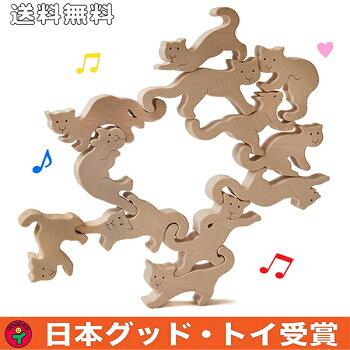 ネコの自由積み木木のおもちゃ銀河工房出産祝い誕生日ギフト日本製国産名入れ