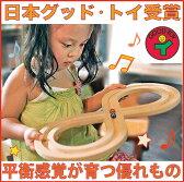 【名入れ可】●ムゲン 日本グッド・トイ委員会選定玩具 木のおもちゃ 知育玩具 日本製 1歳 2歳 3歳 4歳 5歳 6歳 7歳 8歳 幼児子供 小学生 誕生日ギフト〜出産祝い バリアフリー 型はめ 男の子女の子 リハビリ 誕生祝い 親子 木育 家族 高齢者 ♪