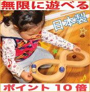 ポイント おもちゃ 赤ちゃん バリアフリー リハビリ