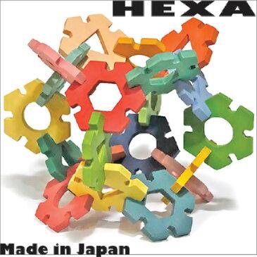 【名入れ可】●HEXA(へクサ) 知育玩具 ブロック 型はめ 木のおもちゃ パズル 男の子 女の子 赤ちゃん おもちゃ 3歳 4歳 5歳 6歳 7歳 8歳 9歳 10歳 誕生日ギフト 誕生祝い 出産祝いに♪親子 木育 家族 日本製 職人技 アート 1歳 プレゼント ランキング