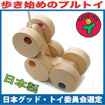 六輪車(オープンタイプ)日本グッド・トイ委員会認定おもちゃ選定玩具(見て触って考えて五感に働きかける玩具です。木のおもちゃ知育玩具インテリアにもgood♪)ベビー、0才、0歳、1才、2才、3才、誕生日、出産祝いにお薦め♪送料無料WoodenRolling&Pull-Along