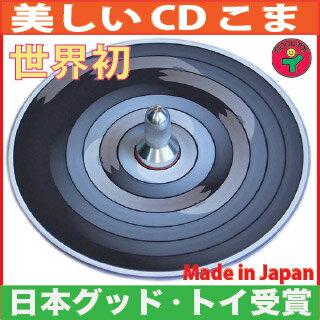 Snake Top Wooden Toys (Ginga Kobo Toys) Japan