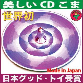 Kitty Top Wooden Toys (Ginga Kobo Toys) Japan