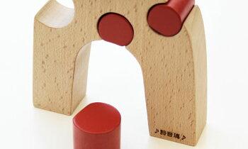 キリン木のおもちゃ出産祝い名入れギフト日本製