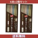 磨きやすい 歯ブラシ 先細 田辺重吉考案 歯ブラシ職人 ライフレンジ 6本組×2個セット