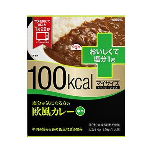 惣菜, カレー 100kcal