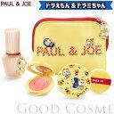 【予約商品】PAUL&JOE ...
