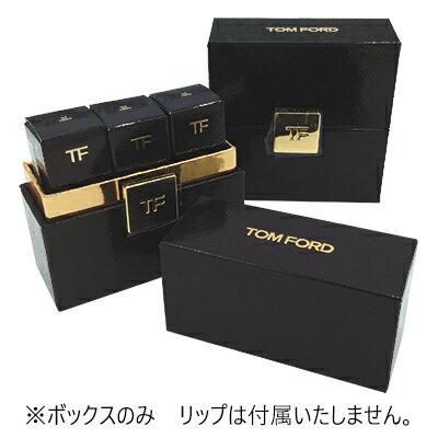 TOM FORD トム フォード ボーイズ&ガールズ リップボックス