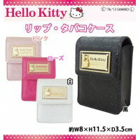 HelloKitty Hello Kitty珐琅絎縫材料嘴唇情况香煙情况HK26-5黑