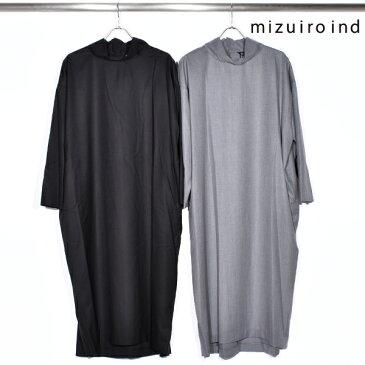 【SALE】【 mizuiro ind ミズイロインド 】 high neck one piece ハイ ネック ワンピース 4-257927 made in japan 日本製