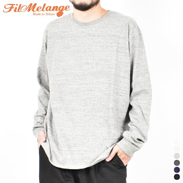 トップス, Tシャツ・カットソー  2 FilMelange DOLLY 2 T 1003021 T STAY HOME