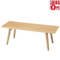 【新生活フェア】【送料無料】エダフォールディングテーブルHOT-544NA