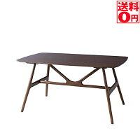 【送料無料】OscarTableオスカーダイニングテーブル幅150