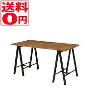 【送料無料】天然木天板テーブルセットコンパクト収納幅140